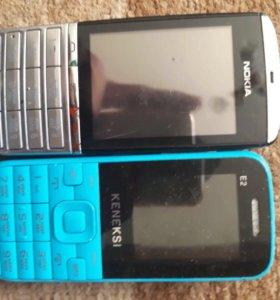 Nokia 3310 и Keneksi