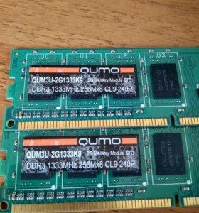 DDR3 2 планки по 2 гига
