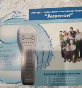 Акватон Аппарат резонансно =волновой терапии