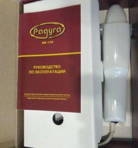 Аппарат для лечения токами надтональной частоты