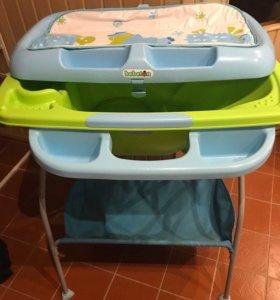 Ванночка-пеленальный столик