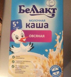 Каша Беллакт 4 коробки