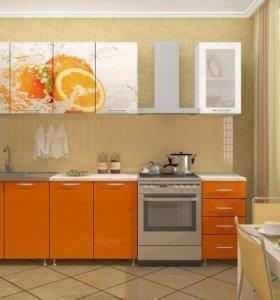 Кухня с фотопечатью Апельсин ЛДСП
