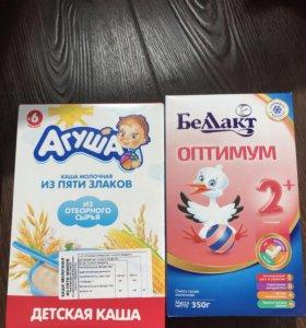 Молочная смесь беллакт 2 ступень и каша молочная