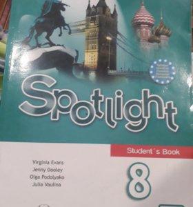 Учебник по англ.яз 8 класс spotlight
