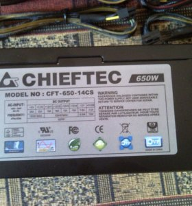 Chieftec CFT-650-14CS