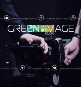 видеосъёмка GREEN IMAGE STUDIO Пермь