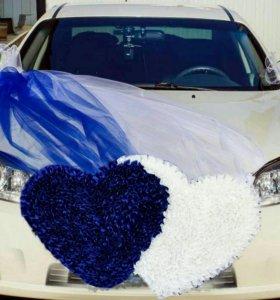 Сердца на капот на свадебную машину АРЕНДА