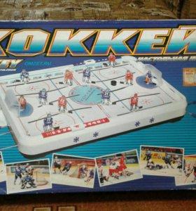 Настольный хоккей .
