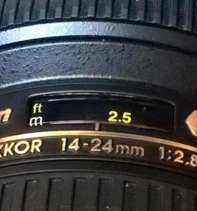 Nikon Nikkor AF-S 14-24 1:2.8G ED N