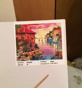 Картины по номерам