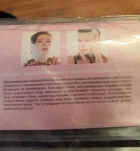 Комплект тканевых масок