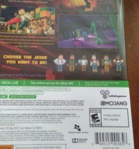 Диск на Xbox-360
