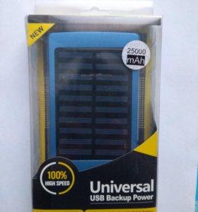 POWER BOX - Внешнее зарядное устройство