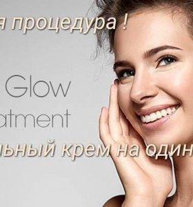 B.B. glow treatment