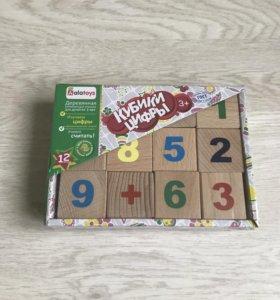 Новые деревянные кубики