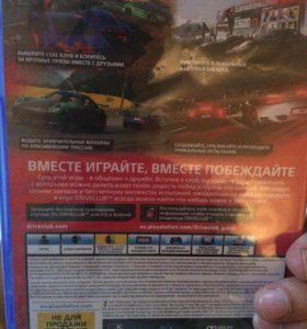 Видеоигра для PS4 . Driveclub