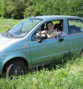 Автомобиль Матиз