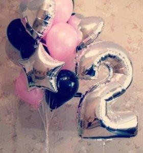 Шикарные Воздушные шарики на 2 годика