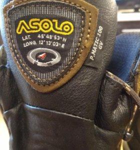 Ботинки трекинговыеASOLO