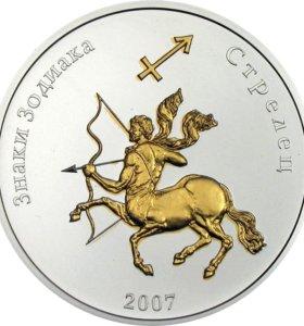 Монета Монголии