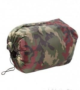 Новый спальный мешок широкий