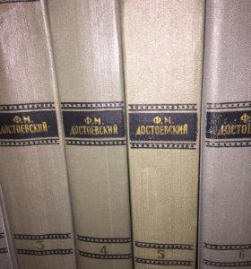 Собрание сочинений Достоевского