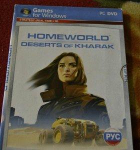 Homeworld desrrts of kharak