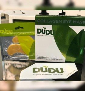 Профессиональная уходовая продукция для лица DuDu