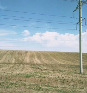 Участок, 16500 сот., сельхоз (снт или днп)
