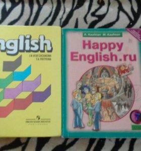 Учебники!100р (x1)