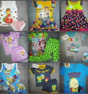 Новая Детская одежда недорого