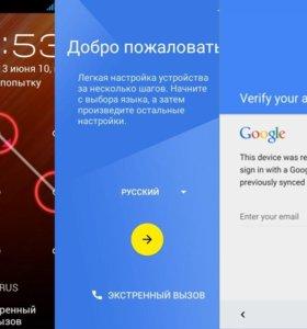 Разблокировка телефонов и смартфонов