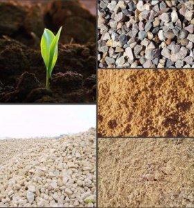 Доставка сыпучих грузов-песок,щебень, грунт