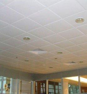 Подвесной потолок Армстронг,Грильято,Реечный