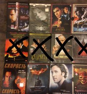 DVD фильмы, сказки, сериалы