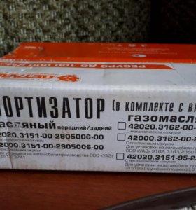 Масляный амортизатор 2 шт