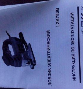 лобзик Hammer LZK 750 B