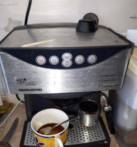 Кофемашина REDMOHD