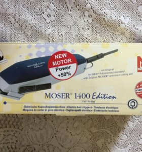 Машинка для стрижки волос Moser 1400-0056