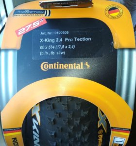Покрышки Continental X-King ProTection 27,5×2,4