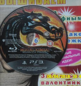 Mortal Kombat Komplete Edition,обменяю