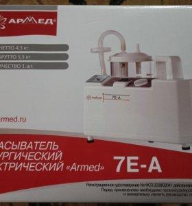 Отсасыватель хирургический электрический Armed 7E