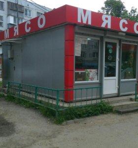 Мясной и рыбный магазин