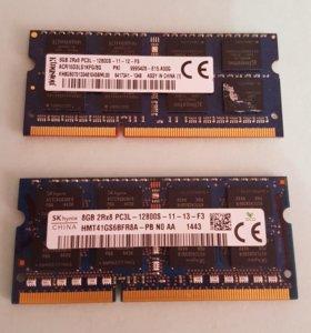 Оперативная память 16gb SO-DIMM DDR3 8Gb x 2
