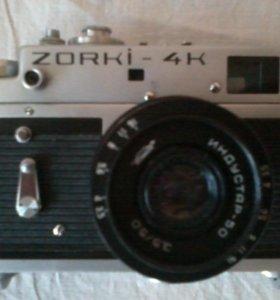 Фотоаппарат *Зоркий 4К*