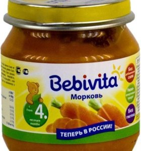 Овощные пюре Bebybita