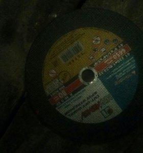 диски на балгарку