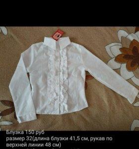 Новые блузки распродажа