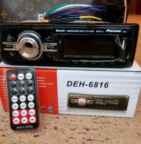 Магнитола+USB+AUX+Радио+ Bluetooth